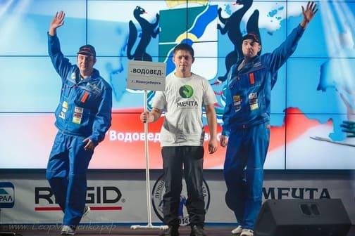 Финал в Челябинске 2014 г.
