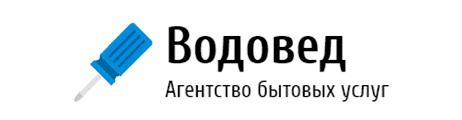 Логотип Водовед